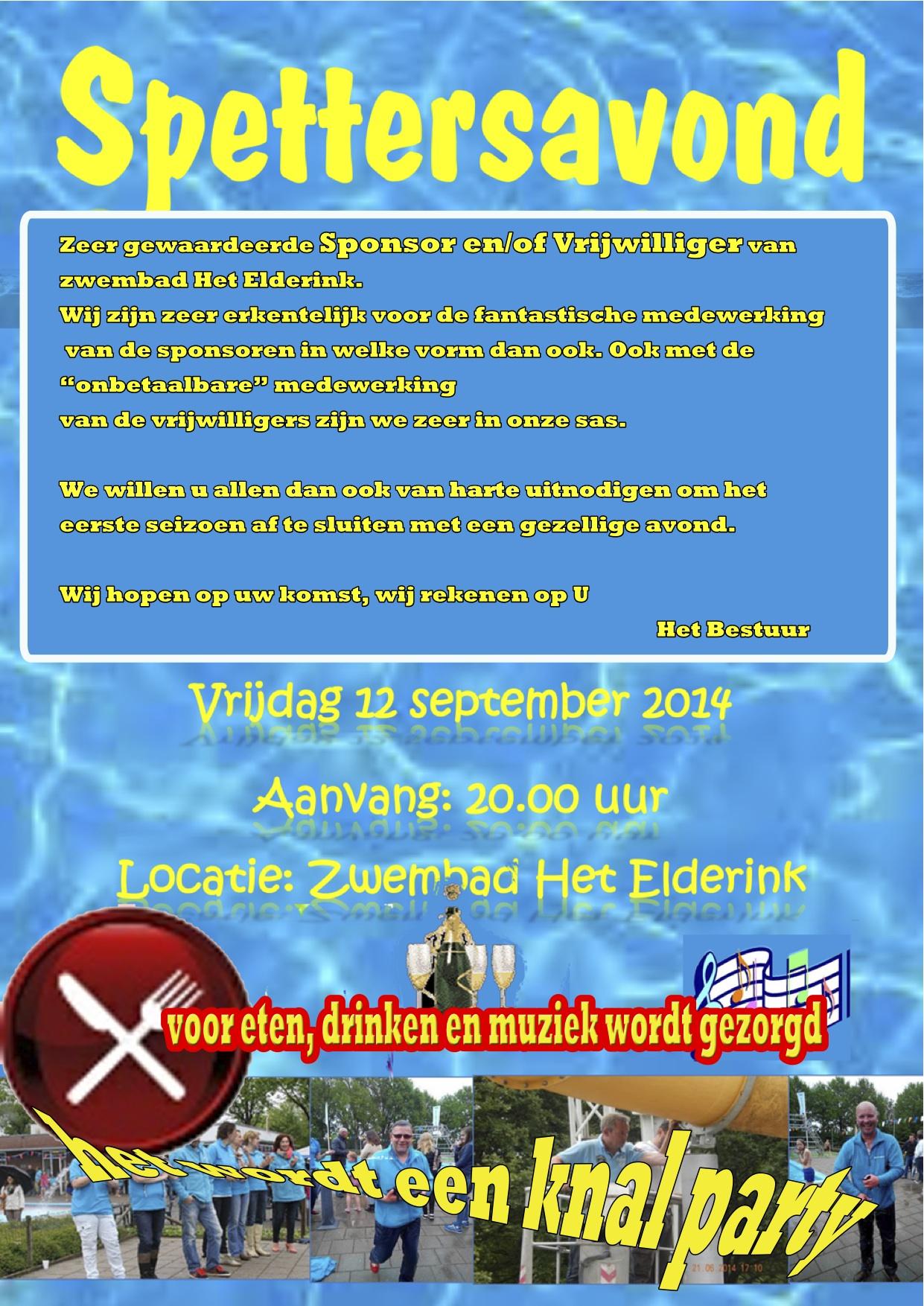 Zwembad Het Elderink organiseert een feestavond voor vrijwilligers en sponsoren op 12 september 2014